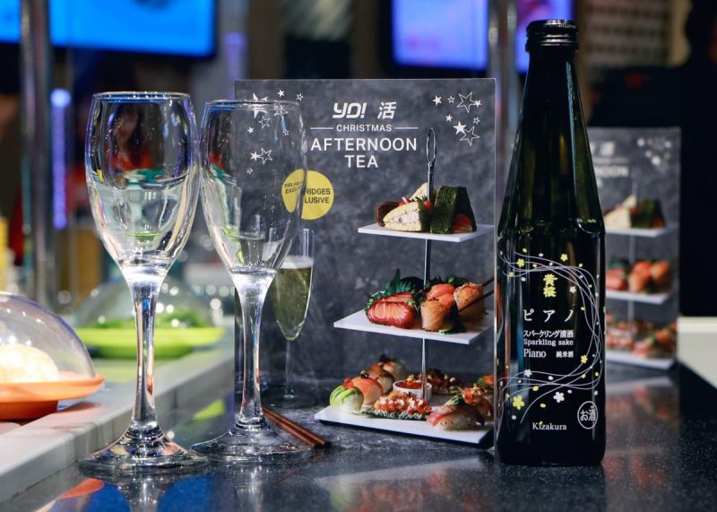 Say konnichiwa to afternoon tea YO! Sushi style at Selfridges Birmingham