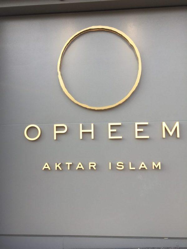 Raising The Bar Of Indian Cuisine, We Review Aktar Islam's Opheem, Birmingham.