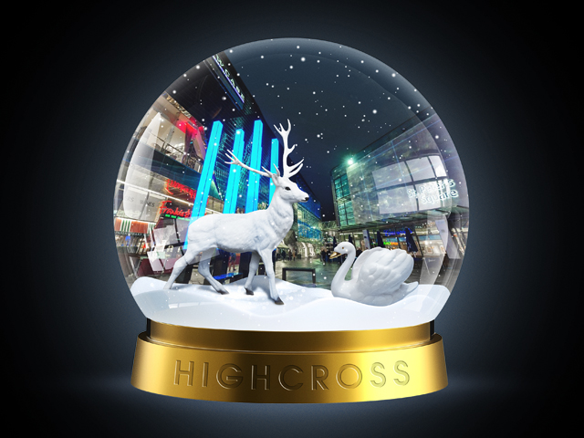 Highcross set to host Christmas carnival and parade
