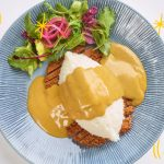 Fancy a Fakeaway? Recreate the all-time favourite Wagamama Katsu Curry