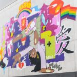 BIRMINGHAM HIPPODROME AND THE SOUTHSIDE BUILDING UNVEIL SPECTACULAR NEW MURAL