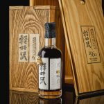 THE MOST EXPENSIVE WHISKY IN BIRMINGHAM?